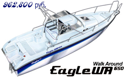катер Silver Eagle WA (Walk Around) 650